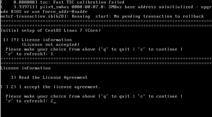 Boot phase message in CentOS 7 after installing GNOME Desktop