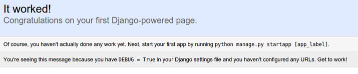Django public page